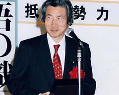 小泉純一郎/2001/総理就任